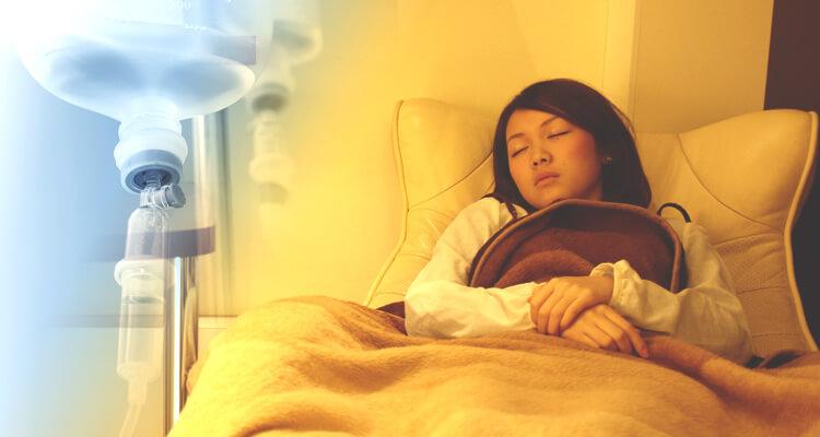 点滴麻酔で眠ったまま治療